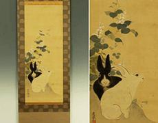 円山応挙 兎図