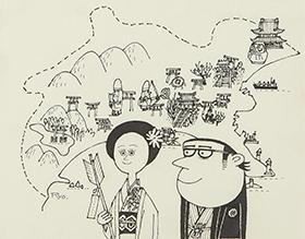 柳原良平「神奈川のお正月」