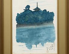 日本画 「興福寺の塔 猿沢の池」平山郁夫作