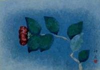 徳岡神泉絵画