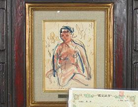 長谷川利行「裸婦」