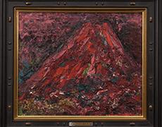 西洋画 1986年『富士』 森田茂作