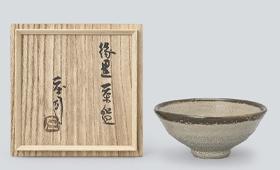 濱田 庄司 縁黒茶碗