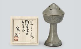 バーナード・リーチ 鐵絵唐草文高台香炉