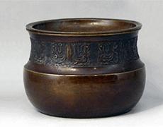 亀文堂 銅製湯こぼし