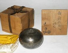 金物師 中川浄益 南鐐(純銀製)茶壺
