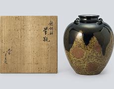 三代目徳田八十吉 欽朗釉華瓶