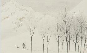 酒井三良「雪路」