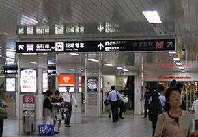 JR天王寺駅方面