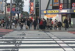 右手横断歩道
