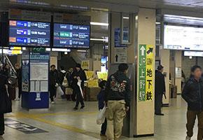 JR上野駅方面