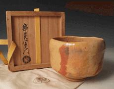 14代楽吉左衛門(覚入) 赤楽茶碗