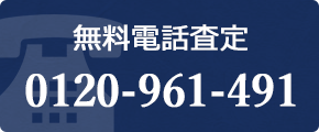 0120961491