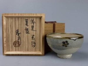益子焼 浜田庄司 茶碗