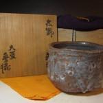 美濃焼 人間国宝 荒川豊蔵 志野茶碗
