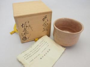 坂倉新兵衛萩焼茶碗