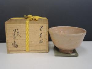 坂高麗左衛門 萩焼茶碗
