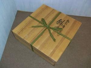 九谷焼共箱