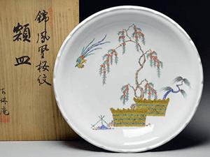 和食器/有田焼錦鳳凰桜文大飾皿