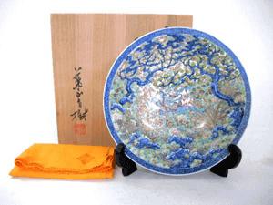 有田焼 葉山有樹 飾皿
