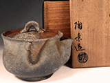 宝瓶 三村陶景作