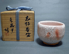 備前焼「藤原雄作」志野茶碗