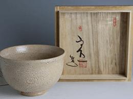 会津本郷焼(あいづほんごうやき)