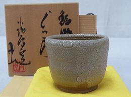小松原焼(こまつばらやき)