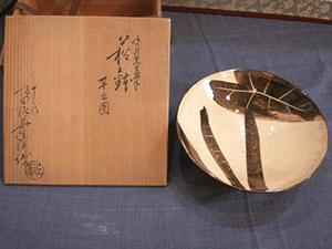 十三代坂田泥華 飾り皿 香月泰男 画