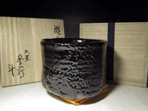 人間国宝 荒川豊蔵 瀬戸黒茶碗