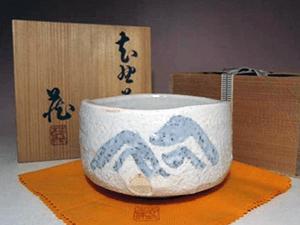 人間国宝 鈴木藏 志野茶碗