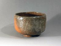 中村道年 赤楽茶碗
