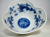 伊万里焼 小鉢