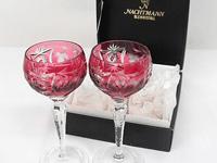 ナハトマン ワイングラスペア