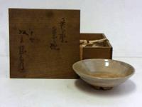 萩焼 坂高麗左衛門 平茶碗