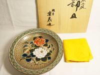 九谷焼 山本重義 色絵小紋 飾皿