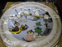 ムーミンイヤープレート 2012年 300枚限定